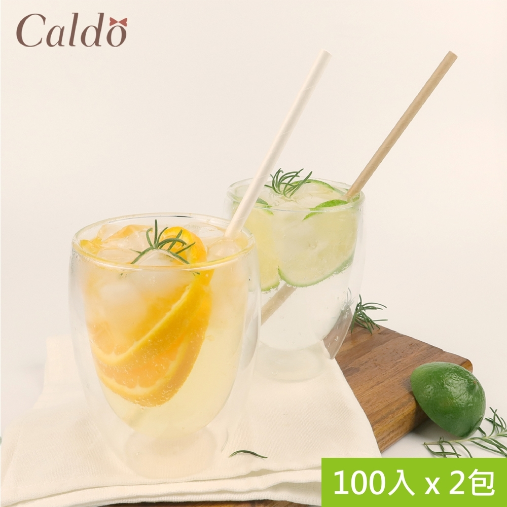 【Caldo卡朵生活】高品質無毒環保紙吸管(100入x2)(FS10)(快)