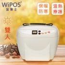 Wipos溫博士 水動循環機W99暖墊 雙人