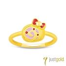 鎮金店Just Gold Hello Kitty 45周年純金系列 黃金戒指-蛋糕捲