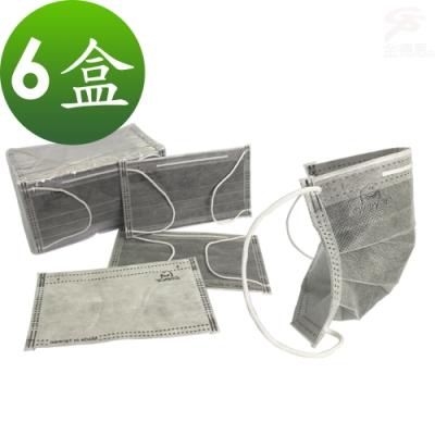 金德恩 台灣製造 高密度活性碳四層口罩(50片x6盒)