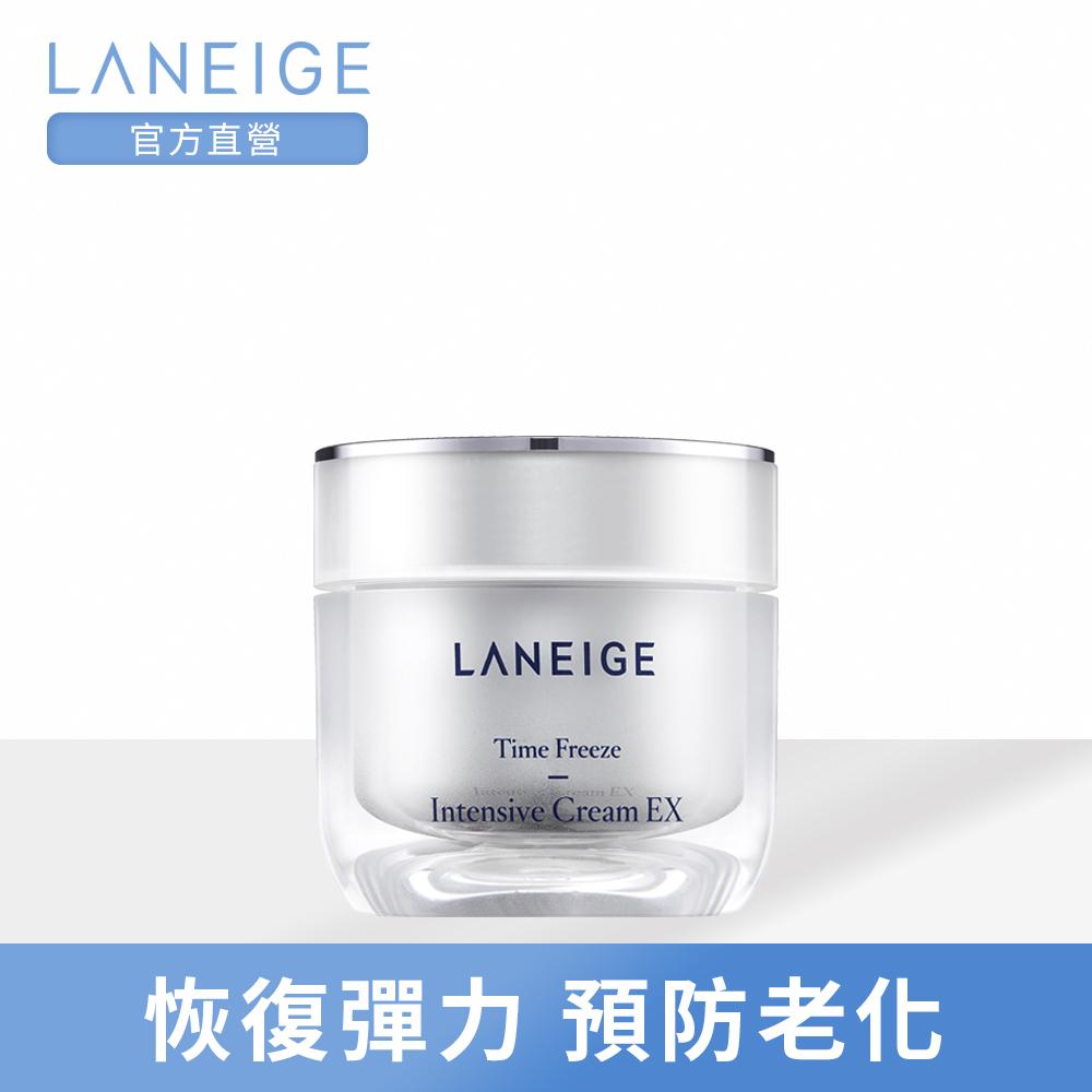 LANEIGE蘭芝 超時空彈力緊塑乳霜EX 50ml