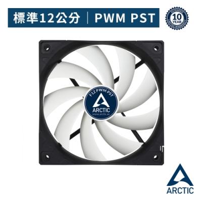 【ARCTIC】F12 12公分PWM系統散熱風扇(30個)