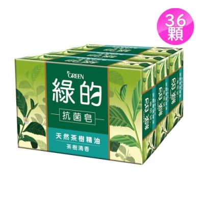 綠的GREEN 抗菌皂-茶樹清香100g*36入組