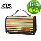 韓國CLS 民族風摺疊洗漱包 洗滌包 盥洗包(兩入組)