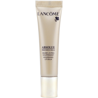 (即期品)LANCOME蘭蔻 絕對完美玫瑰修護唇霜15ml(效期2020年07月)