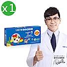 (1元加購價)悠活原力 YOYO敏立清益生菌-多多原味X1(5條/盒)