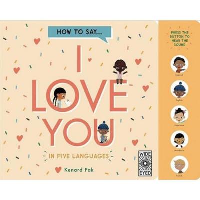 How To Say...I Love You 說我愛你硬頁有聲書