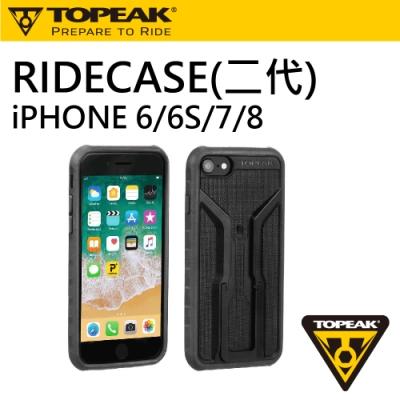 RIDECASE(二代) iPHONE 6/6S/7/8