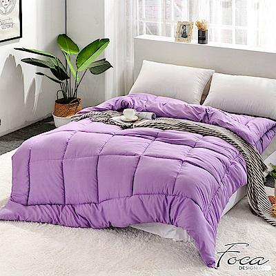 FOCA 紫羅蘭-炫彩可水洗/機洗抗菌防蹣羽絲絨被6x7尺