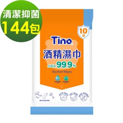 Tino 酒精濕巾 抑菌濕紙巾 (10抽x144包/箱)