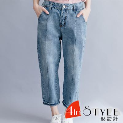 復古水洗刷色翻摺牛仔褲 (藍色)-4inSTYLE形設計