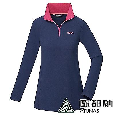 【ATUNAS 歐都納】女款刷毛透氣保暖中長版長袖拉鍊衫A-P1839W深藍