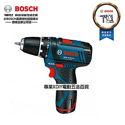 全新到貨 10.8V升級 雙電2.0Ah 德國 BOSCH 博世 GSR 12v-LI
