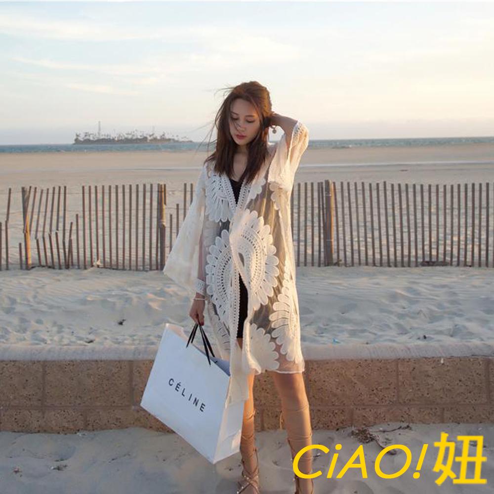 太陽花蕾絲五分袖綁帶罩衫外套 (白色)-CIAO妞