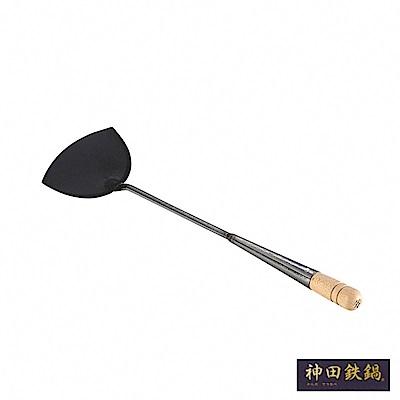 五進印 神田鐵鍋-手工鑄造鐵鍋鏟(大-46cm)