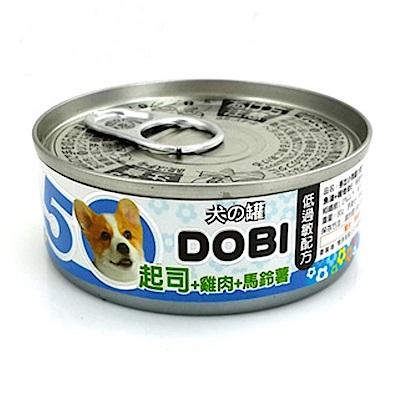 DOBI多比 白肉小狗罐 80g 24罐組