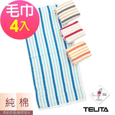彩條緹花毛巾(超值4入組) TELITA