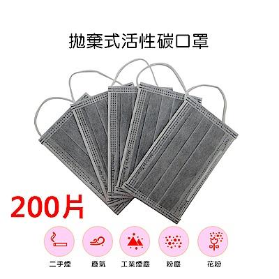 西歐科技 拋棄式活性碳口罩50片/盒(4盒)