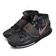 Nike 籃球鞋 Kyrie 6 EP 運動 男鞋 避震 包覆 明星款 XDR外底 球鞋 黑 銀 BQ4631006 product thumbnail 1