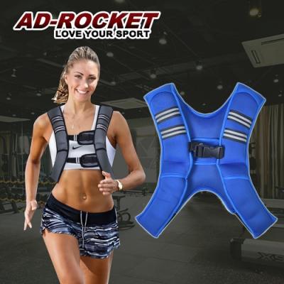 AD-ROCKET 隱形可調式負重背心 負重衣 沙袋 負重訓練(5KG)