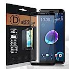 全膠貼合 HTC Desire 12 滿版疏水疏油9H鋼化頂級玻璃膜(黑)