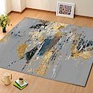 范登伯格 - 彩繪 進口地毯 - 憧憬 (133 x 190cm)