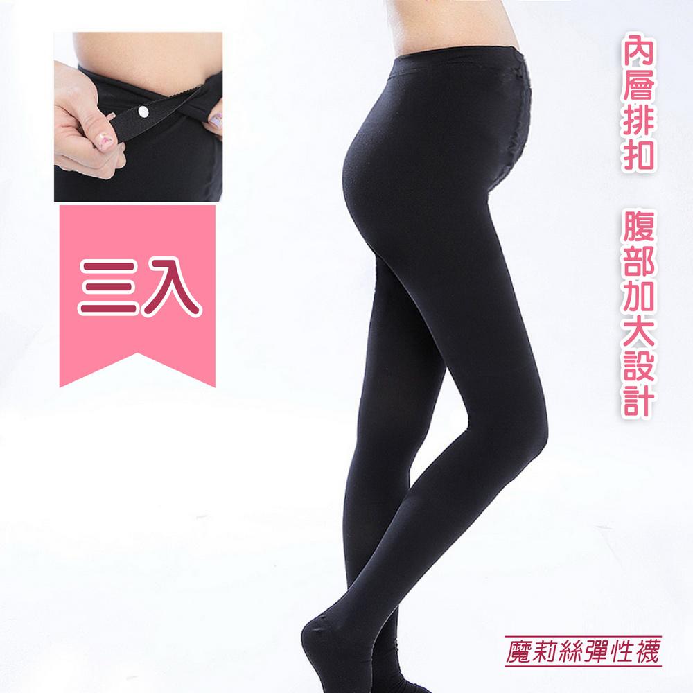 買二送一魔莉絲彈性襪-280DEN孕婦褲襪一組三雙-壓力襪醫療襪彈力