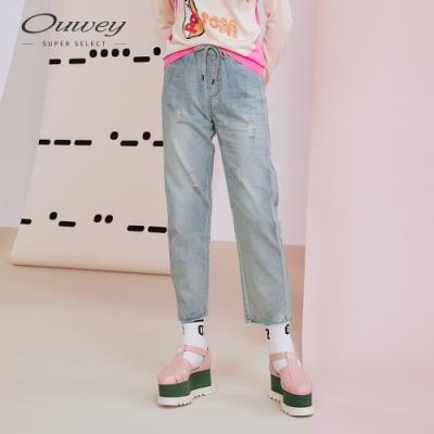 OUWEY歐薇 個性感配色拼接刷破牛仔褲(藍)