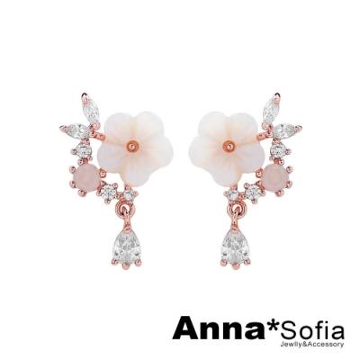 【3件5折】AnnaSofia 皓花貝垂鑽晶 925銀針耳針耳環(金系)