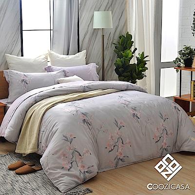 COOZICASA暗影浮香 雙人四件式吸濕排汗天絲兩用被床包組