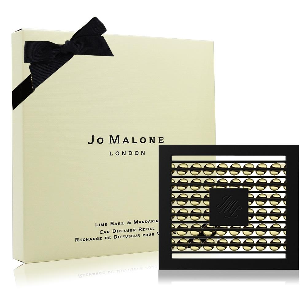 Jo Malone 車用擴香器香氛補充包-青檸羅勒葉與柑橘-香水航空版