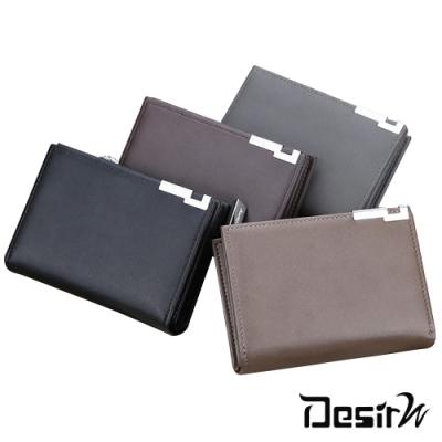 【Desir】經典霧面款男士二合一休閒拉鍊卡片拉鍊錢包短夾