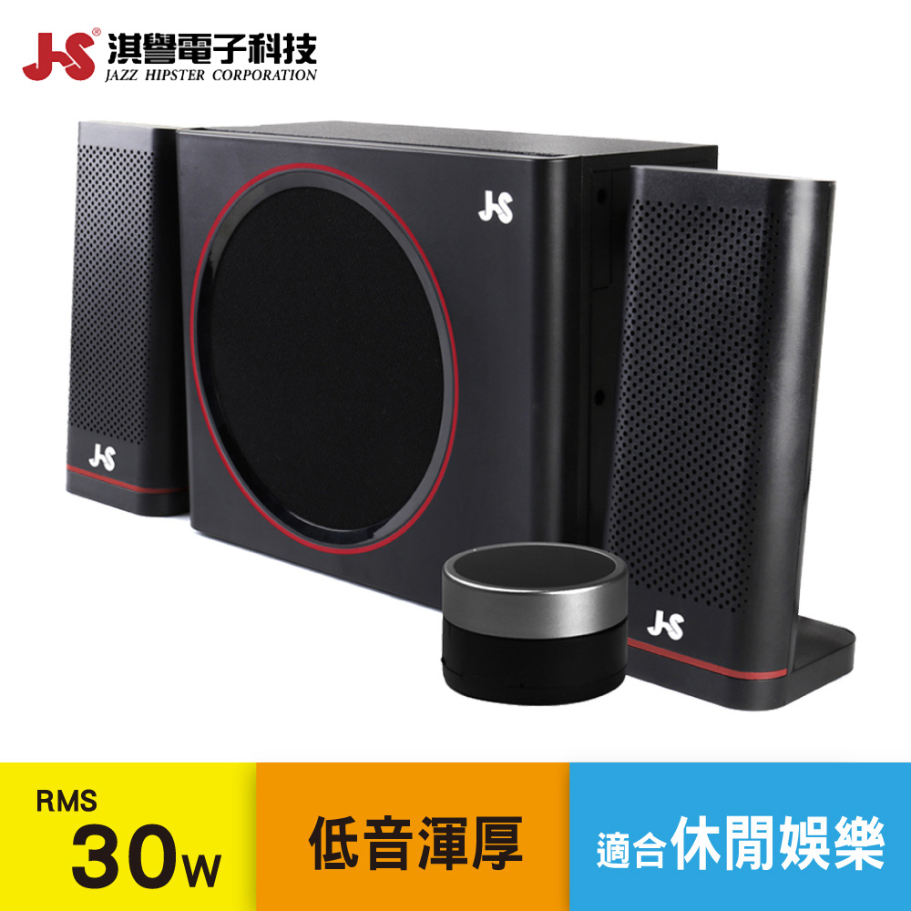 JS淇譽 2.1聲道藍牙多媒體喇叭- JY3087