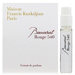 MFK Baccarat Rouge 540水晶之燄香精 針管 2ml