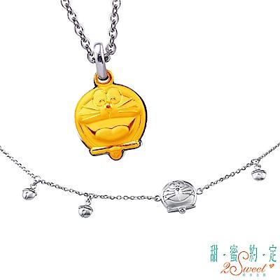 甜蜜約定 Doraemon 歡笑哆啦A夢黃金/白鋼墜子+歡喜純銀手鍊