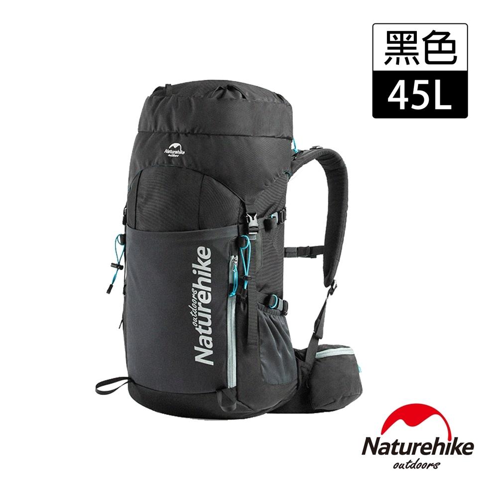 Naturehike 升級版 45L云徑重裝登山後背包 自助旅行包 黑色