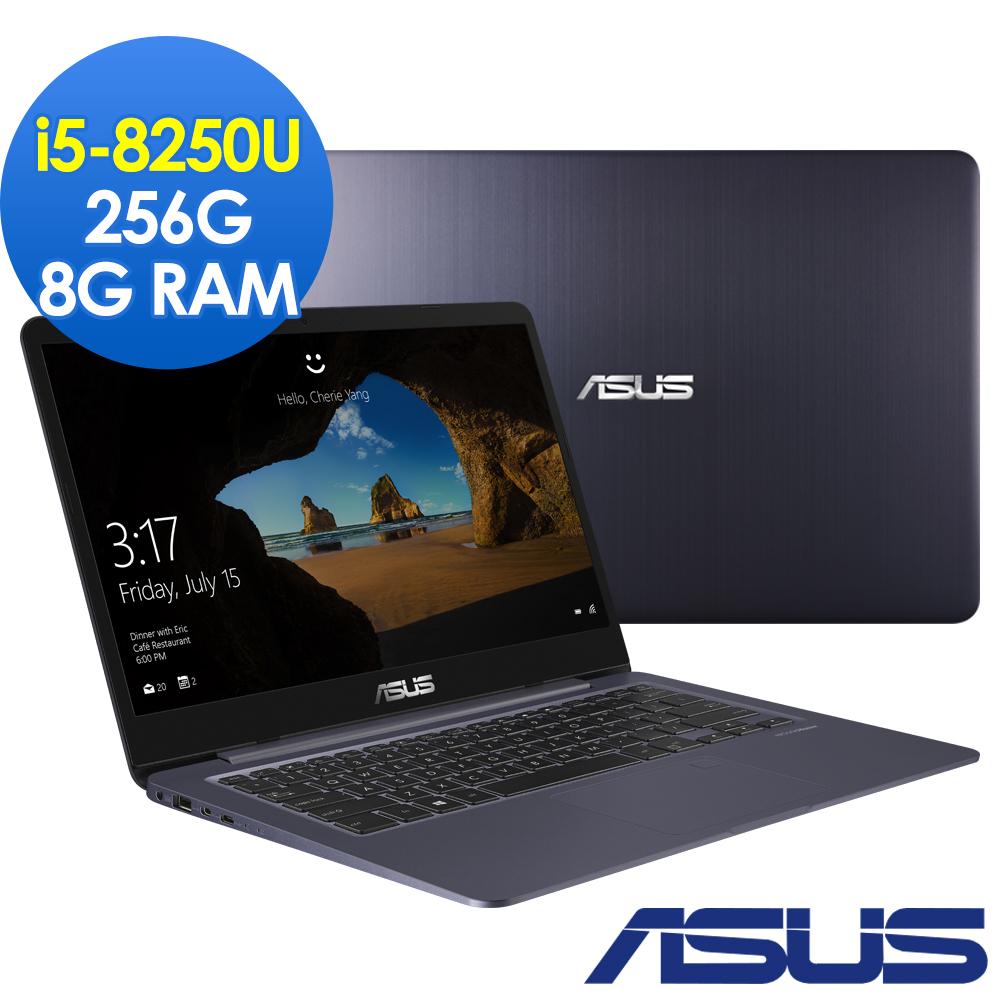 ASUS VivoBook S406UA 14吋筆電( i5-8250U/256G/8G)