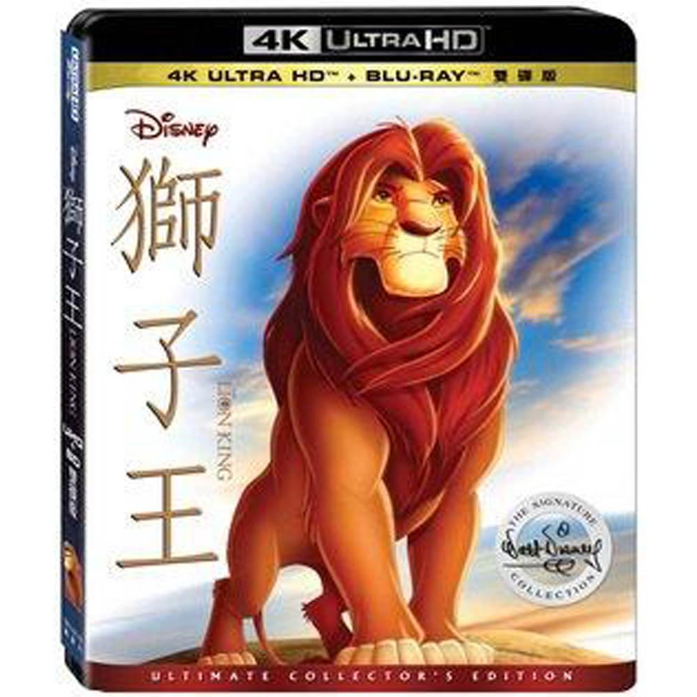 獅子王 UHD+BD 雙碟限定版