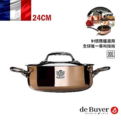 法國【de Buyer】畢耶鍋具『契合銅鍋頂級系列』雙耳淺燉鍋24cm