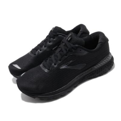 Brooks Adrenaline GTS 20 4E 男鞋