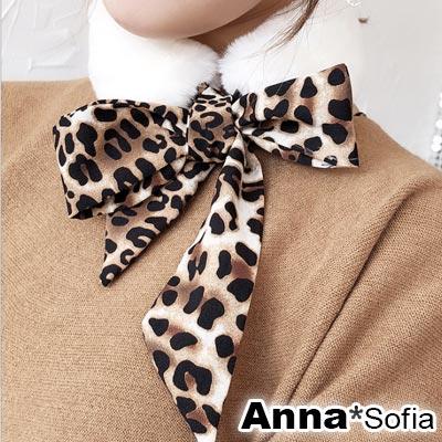 AnnaSofia 豹紋絲巾綁帶 軟柔仿兔毛圍脖圍巾(白系)