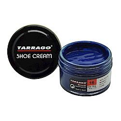 【TARRAGO塔洛革】皮革鞋乳(藍色系列)