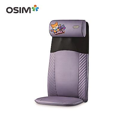OSIM 背樂樂 OS-260 (紫色)按摩背墊/肩頸按摩