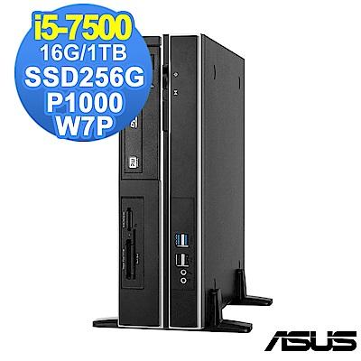 ASUS ESC500 G4 SFF i5/16G/1T+256G/P1000/W7P