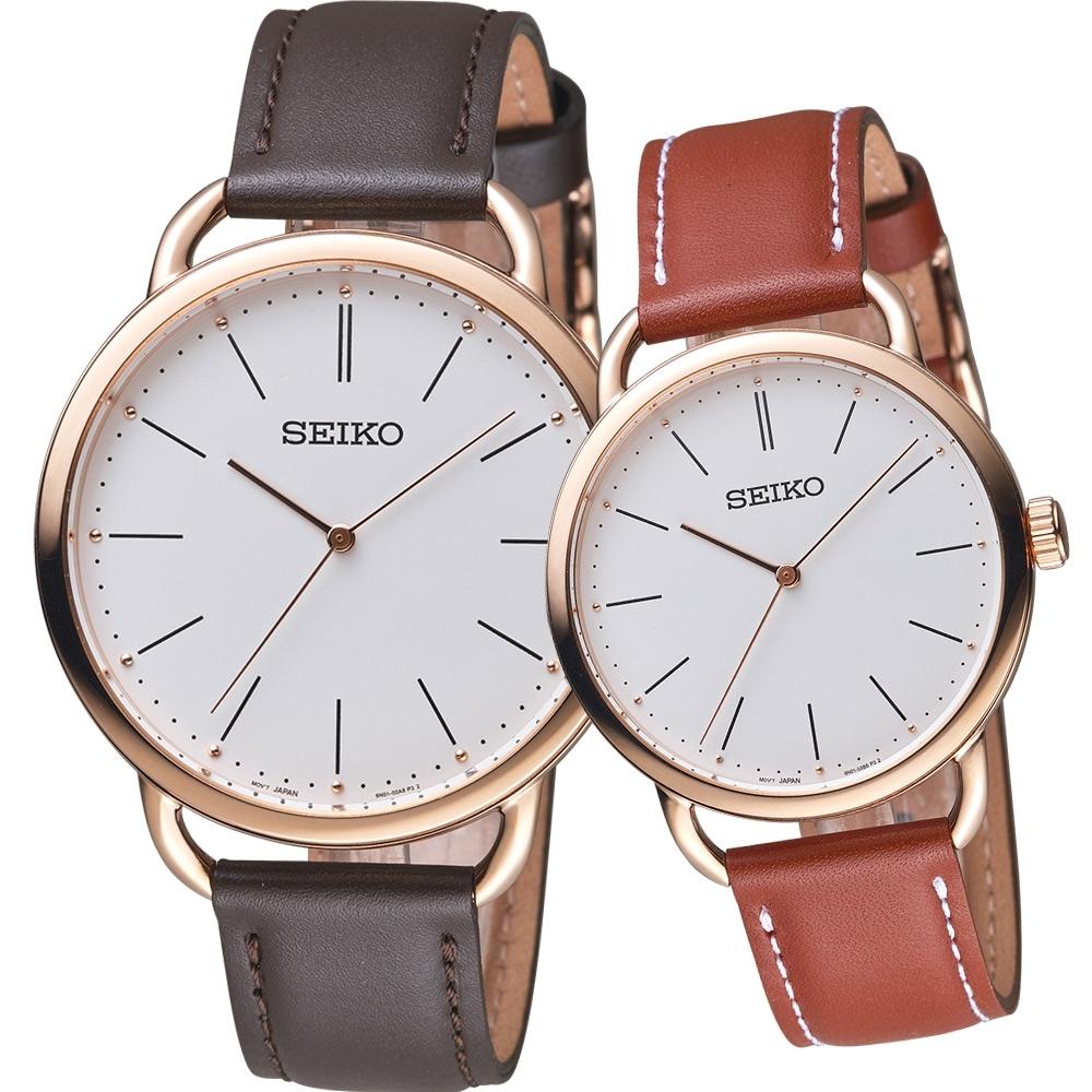 SEIKO 只為你著迷 知性對錶(SUR234P1+SUR238P1)
