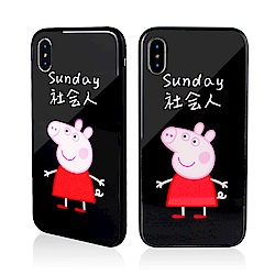 iStyle iPhone X/XS 5.8吋 佩佩社會人玻璃手機殼
