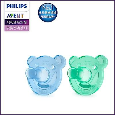 Philips Avent 矽膠熊熊安撫奶嘴 0~3M (藍/綠) SCF194/01
