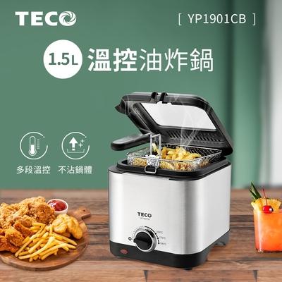 TECO東元 1.5L不鏽鋼輕巧型溫控油炸鍋 YP1901CB
