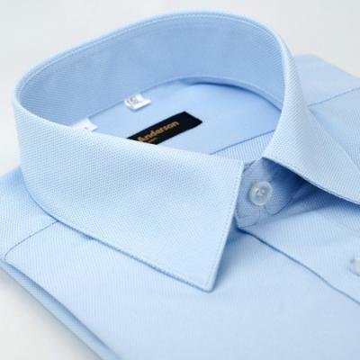 【金安德森】藍色點綴吸排窄版長袖襯衫fast