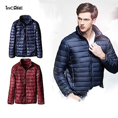 (贈收納袋)Incare 男款修身立領輕羽絨外套-5色可選